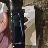 Бритва Xiaomi Enchen Black Stone 3D машинка для гоління бриття бритья машинка