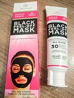 Черная маска для лица Dermacool против угрей и черных точек 120ml