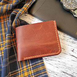 Бумажник кожаный Stedley Орсо