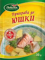 Приправа для юшки 30г Любисток (4820076010637)