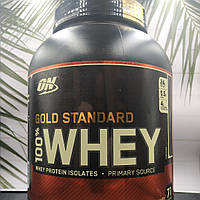 Протеин Optimum Nutrition 100% Whey Gold Standard 2270g