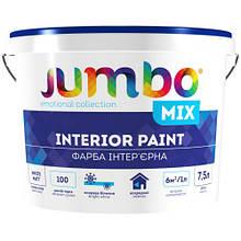 Фарба інтер'єр Jumbo MIX 0,75 л /1,2 кг (100циклов)