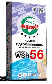 WSR-56 25кг Смесь гидроизоляционная однокомпонентная ANSERGLOB (48шт./поддон)