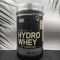 Platinum HydroWhey Optimum Nutrition 795 грамм Hydro Whey гидролизат белка