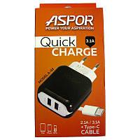 Зарядное устройство ASPOR A92  2-USB; 2,1A/3,1А+кабель Type-C