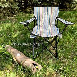 Стул раскладной для пикника с подлокотниками / Стілець розкладний для пікніка з підлокітниками (бежевый)