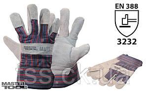 Перчатки кожаные с телячего спилка (арматурщика), фото 3