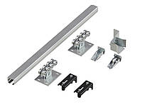 Система роликов и направляющих для балки DoorHan Х/К 71Х60Х3,5 L=6000