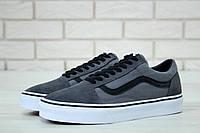 Мужские кеды Vans Old School Black Grey Black (Ванс Олд Скул серые низкие)