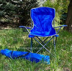 Стул раскладной для пикника с подлокотниками L / Стілець розкладний для пікніка з підлокітниками (синий)