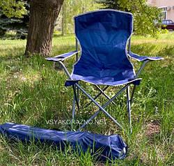 Стул раскладной для пикника с подлокотниками L / Стілець розкладний для пікніка з підлокітниками (темно синий)