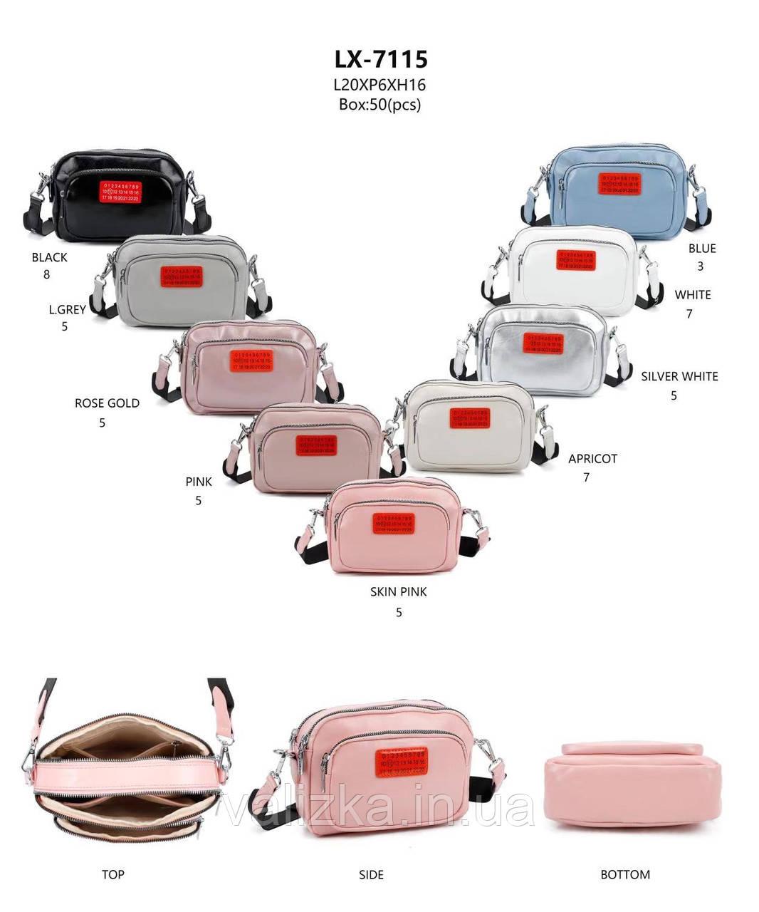 Женская сумка кросс-боди весенняя