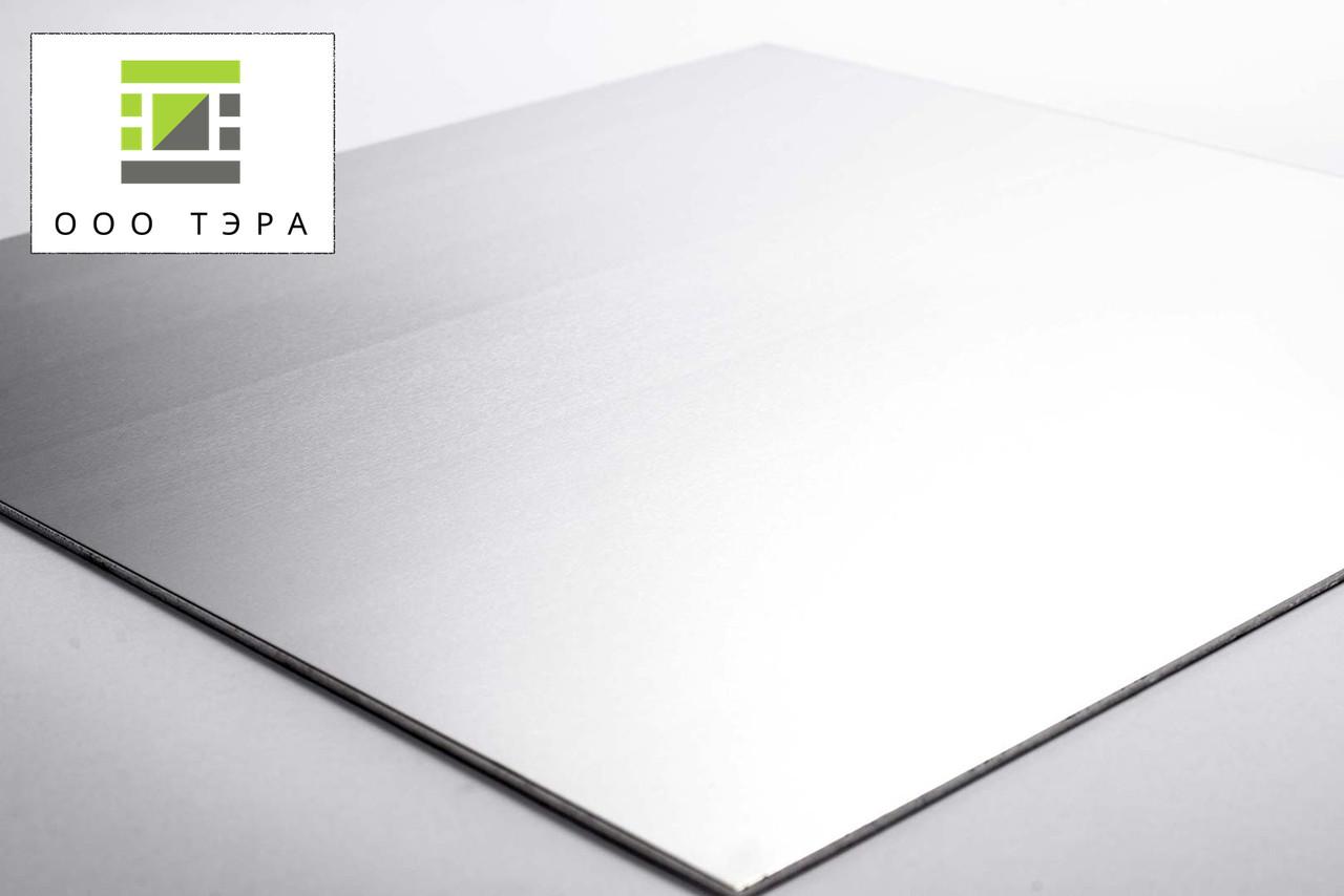 Лист алюминиевый 4 мм 6082 (АД35Т) размеры 1000х2000; 1250х2500; 1500х3000 мм
