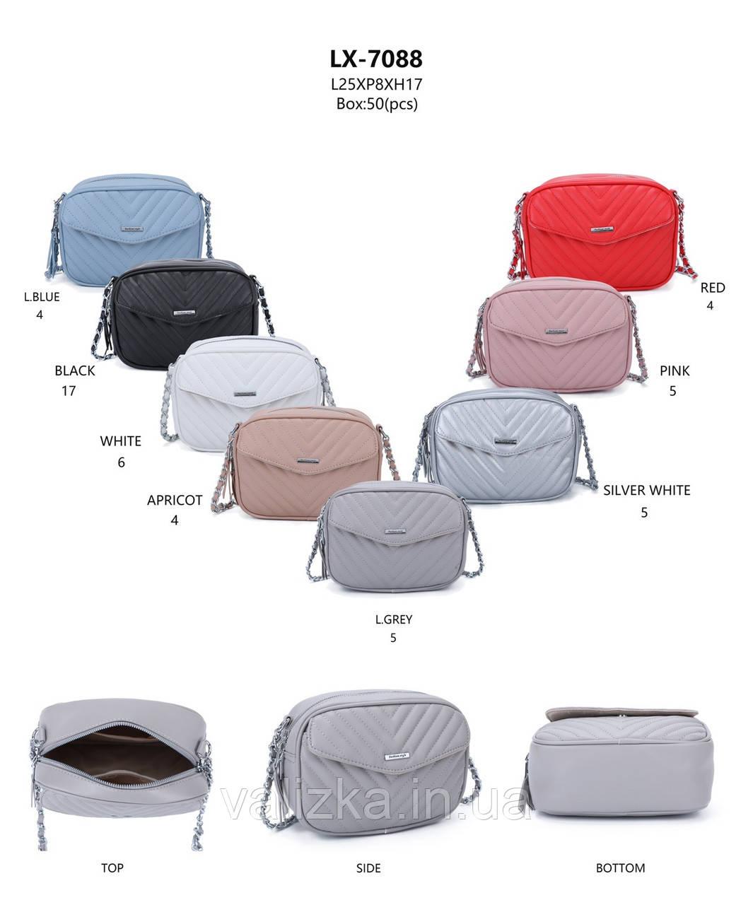 Женская сумка кросс-боди весенняя, цвета в ассортименте