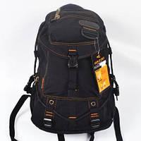 Рюкзак прочный мужской брезентовый GoldBe турестический повседневный