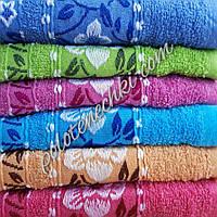 Махровое лицевое полотенце Нарцисс, фото 1