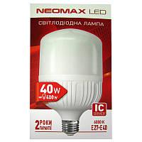 Лампочка  светодиодная Neomax NX40L 40W E27 6000K . 3600Lm