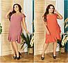 Р 50-56 Ошатне літнє плаття з воланами Батал 21508