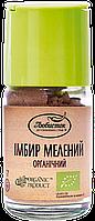 Імбир мелений ORGANIC 26г Любисток
