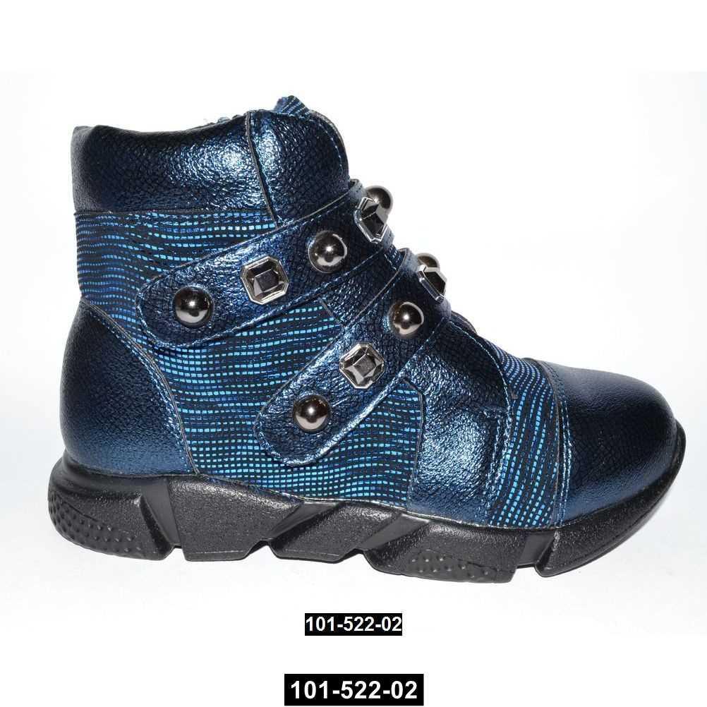 Демисезонные ботинки для девочки, 34 размер / 21.2 см, на флисе, 101-522-02