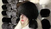 Меховая шапка Сноп чёрного песца