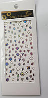 Объемный слайдер для дизайна ногтей (хрустальные наклейки)