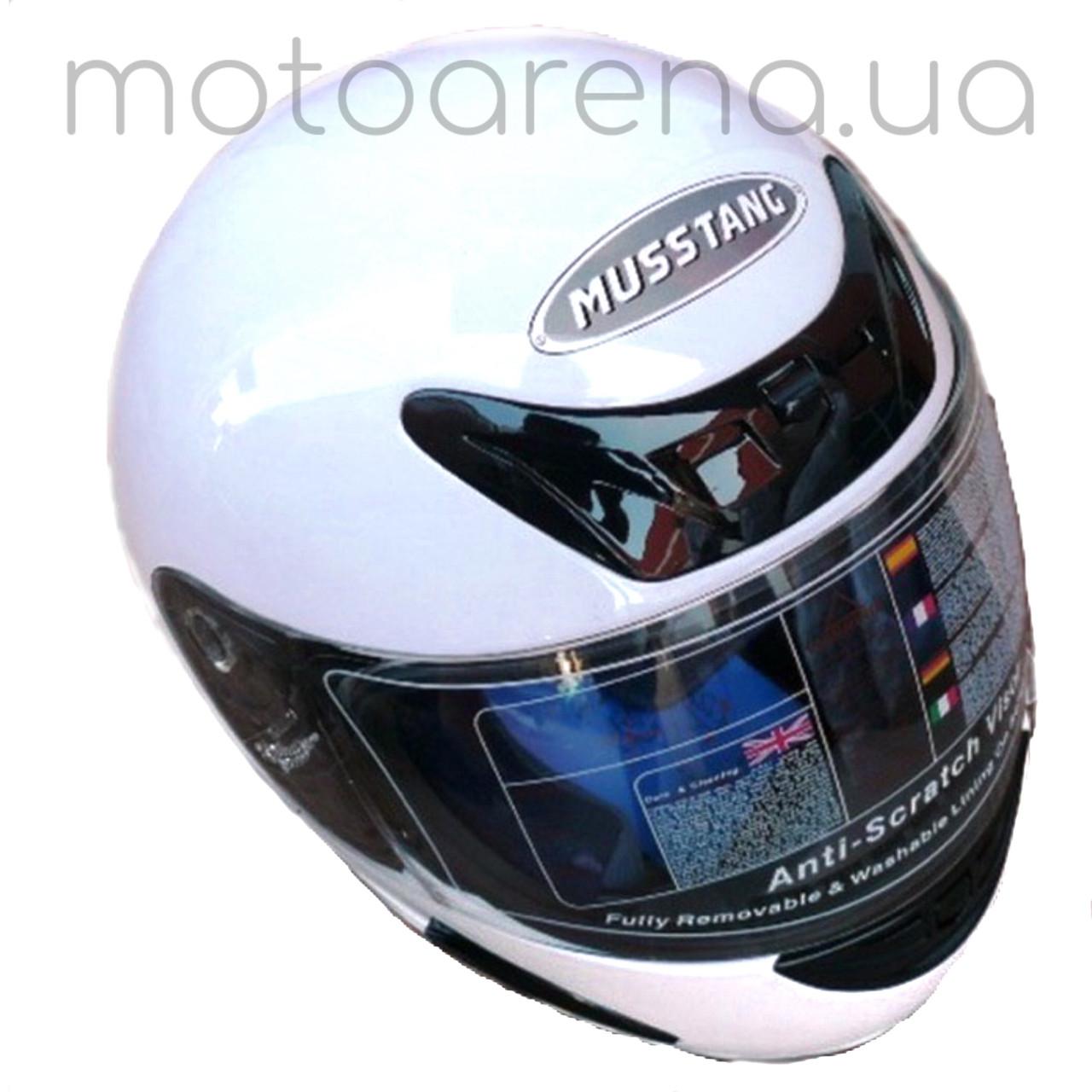 Шлем «Мустанг» белый