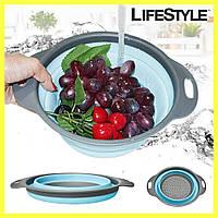 Кухонный силиконовый дуршлаг Collapsible filter baskets (Комплект 2шт.)