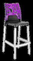 Барный стул Papatya Ego-Rock антрацит сиденье, верх прозрачно-пурпурный, фото 1