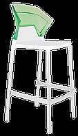 Барный стул Papatya Ego-S белое сиденье, верх прозрачно-зеленый, фото 1