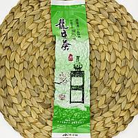 Юннанский улун чай Те Гуань Инь 150 грамм