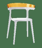 Кресло Papatya Luna белое сиденье, верх прозрачно-оранжевый, фото 1