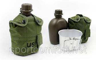 Фляга с котелком туристическая армейская 2 в 1 с чехлом (котелок, фляга) олива