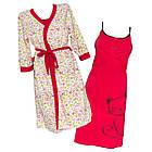 Комплект женский халат с ночной рубашкой Белый 48 Размер Код 015786
