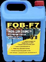 Гидрофобизатор водоотталкивающая пропитка от влаги FOB-F7 - для тротуарной плитки, бетона, камня, кирпича 5 л