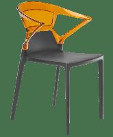 Кресло Papatya Ego-K антрацит сиденье, верх прозрачно-оранжевый, фото 1