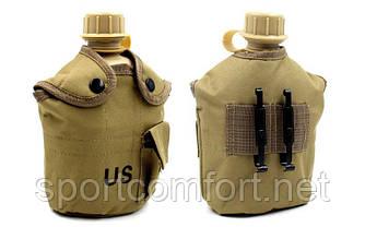 Фляга с котелком туристическая армейская 2 в 1с чехлом (котелок, фляга) койот