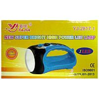 Фонарь ручной аккумуляторный YJ-2817A фара (15LED; 2режима)