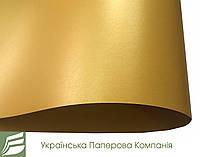 Дизайнерский картон Perl Dream Tafta, золотой перламутровый, 250 гр/м2