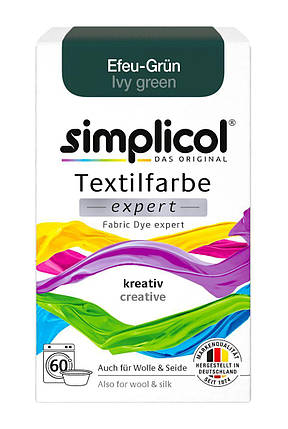 Краска Simplicol для смены цвета 150г Efeu-Grün зеленой листвы, фото 2