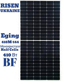 Солнечная батарея EGING EG-M144-410W- HD/BF-DG TIER 1 монокристалл 410Вт