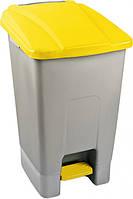 Бак мусорный 70л с педалью серо-желтый