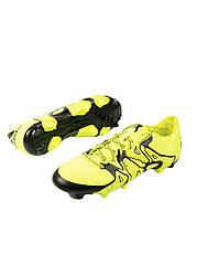 Бутсы Adidas 38 Желтый