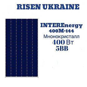 Солнечная батарея INTEREnergy IЕ-M144-400W/5ВВ монокристалл 400Вт
