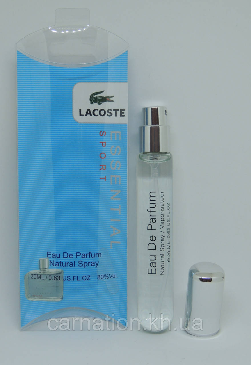 Чоловічий міні парфум ручка Lacoste Essential Sport 20 мл