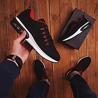 Мужские кроссовки Стили 95 (черные) 43