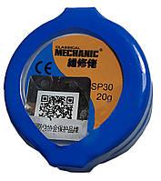 Паста для накатывания Mechanic MCN - 300 (20 gr)
