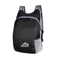 Складной защитный рюкзак для мужчин и женщин водонепроницаемый «Travel Handbag» (черный)