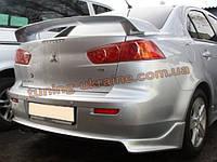 Юбка задняя на Mitsubishi Lancer X  2007+ (ZODIAK-STYLE)