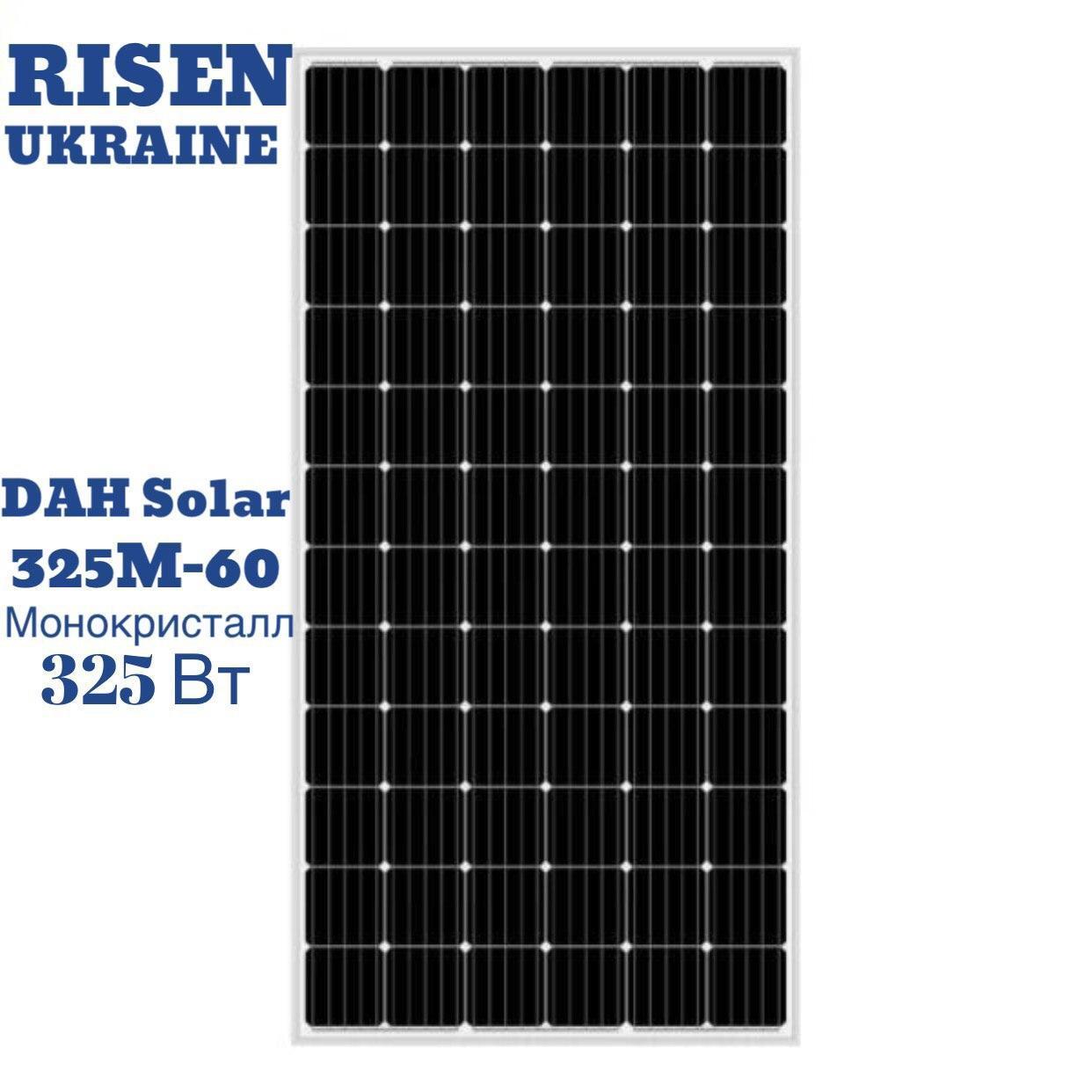 Солнечная батарея DАH Solar PERC DHM60-325